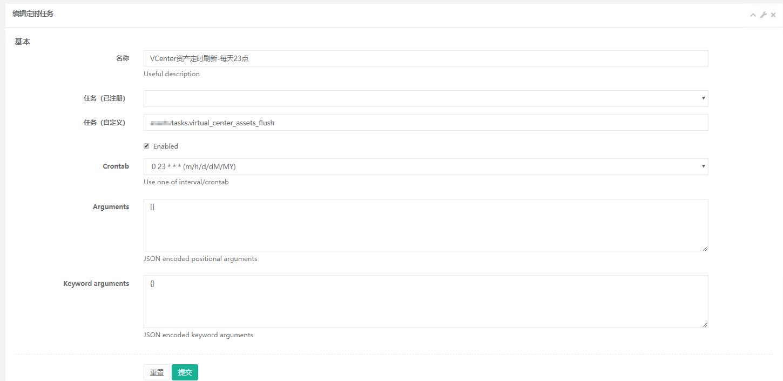 基于Django+celery配置定时任务:重写celery Task页面| Eric